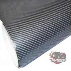 4D Grey gloss carbon fibre vinyl